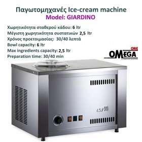 Παγωτομηχανή 6 Λίτρα Εισαγωγής OMEGA One
