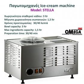 Παγωτομηχανή 3 Λίτρα Εισαγωγής OMEGA One