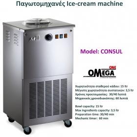 Μηχανή Παγωτού παραγωγής 15 λίτρων Επιδαπέδια Εισαγωγής OMEGA One
