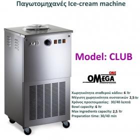 Μηχανή Παγωτού παραγωγής 6 λίτρων Επιδαπέδια Εισαγωγής OMEGA One
