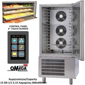 SHOCK FREEZERS-BLAST CHILLERS Κουζίνας Επαγγελματικής 15 Λαμαρινών 600×400mm ή 15 x GN 1/1 Control Αφής Touch