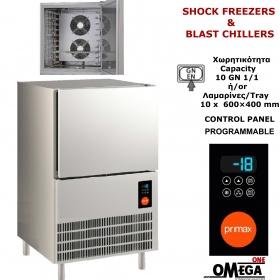 Ψυγείο BLAST CHILLERS-SHOCK FREEZERS Ταχείας Κατάψυξης 10 Λαμαρινών 600×400mm ή 10 x GN 1/1 Control Προγραμματιζόμενο