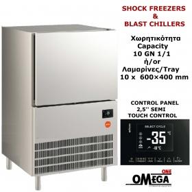 Ψυγείο Κατάψυξη SHOCK FREEZERS-BLAST CHILLERS 10 Λαμαρινών 600×400mm ή 10 x GN 1/1 Control Ημιαυτόματο