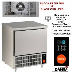 Ψυγείο BLAST CHILLERS-SHOCK FREEZERS Ταχείας Κατάψυξης 5 Λαμαρινών 600×400mm ή 5 x GN 1/1 Control Προγραμματιζόμενο