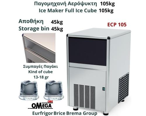 Παγομηχανή Επαγγελματική Ψεκασμού Αερόψυκτη 105kg με Αποθήκη 45kg