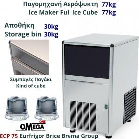 Παγομηχανή Επαγγελματική Ψεκασμού Αερόψυκτη 77kg με Αποθήκη 30kg