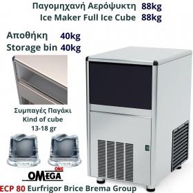 Παγομηχανή Επαγγελματική Ψεκασμού Αερόψυκτη 88kg με Αποθήκη 40kg