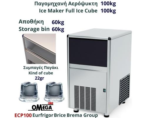 Παγομηχανή Επαγγελματική Ψεκασμού Αερόψυκτη 100kg με Αποθήκη 60kg