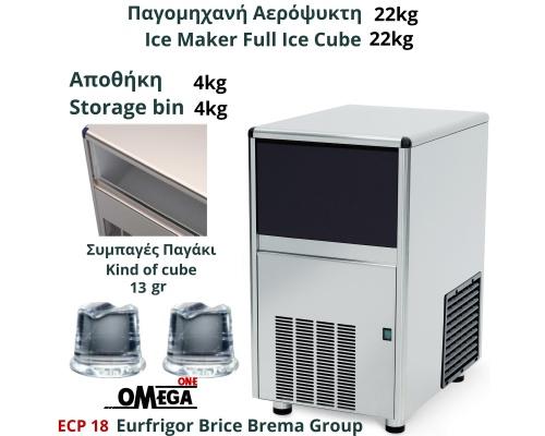 Παγομηχανή Επαγγελματική Ψεκασμού Αερόψυκτη 22kg με Αποθήκη 4kg