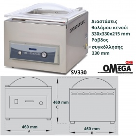 Vacuum Καμπάνα SV330 | θάλαμος κενού: 330x330x215 mm
