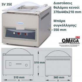 Vacuum Καμπάνα SV 35Ε | θάλαμος κενού: 370x440x210 mm