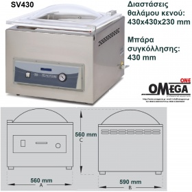 Vacuum Καμπάνα SV430 | θάλαμος κενού: 430x430x230 mm