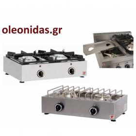 2 Εστίες Αερίου -Επιτραπέζια Κουζίνα GAS E22