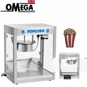 Μηχανή Popcorn RCPS-1350