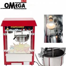 Μηχανή Popcorn RCPR-16E